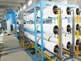 科源SCL1000-50000水处理设备