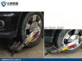 停车场安防设施 不锈钢吸盘式车轮锁【厂家直销】