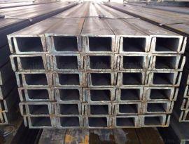 榆林高強度低合金槽鋼