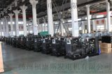 OEM厂家100KW上柴股份发电机组价格SC4H180D2
