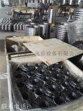 德标DIN不锈钢法兰厂家,不锈钢法兰