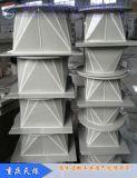 重庆天炼订制聚丙烯天圆地方法兰风管连接头