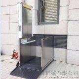 家用电梯 私人电梯 小型升降机