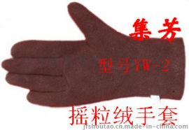集芳牌服饰手套系列产品中摇粒绒手套