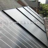 江蘇常州別墅區平板太陽能集熱工程完工