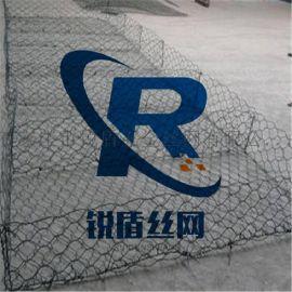 銳盾絲網常年生產供應各種規格石籠網 石籠網卷 石籠網箱 雷諾護墊