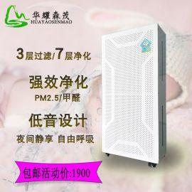 ffu家用空气净化器高效除甲醛厂家直销
