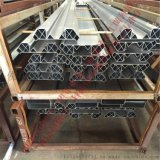 供应各种铝型材深加工 异型铝型材 铝型材机加工及表面处理