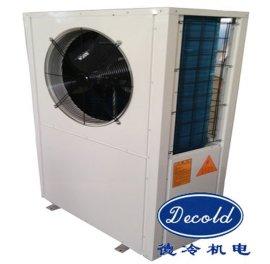 超低温空气源热水热泵机组
