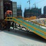 移动式装卸桥 广州专业定制各种异形移动登车桥生产厂家