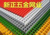 塑钢钢格板 排水隔栅板  玻璃钢隔栅板