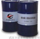 湖北武汉润滑油厂家供应得拜牌L-CKD150重负荷工业闭式齿轮油