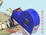 钢卷尺专利通过扩展功能更实用
