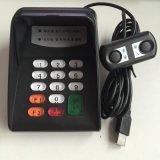XK502U密碼鍵盤 電影院密碼小鍵盤 語音密碼小鍵盤黑色帶防窺罩USB