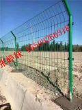 双边丝护栏多钱一平米 安平双边丝护栏现货便宜销售