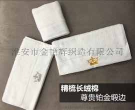 酒店宾馆专用全棉配套毛巾