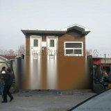 新闻:河北节水型移动厕所厂家