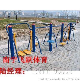 广西南宁老人小孩户外公园农村健身器材锻炼机