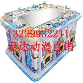 65寸捕鱼机 可以刷卡的捕鱼机 捕鱼机生产价格 8人65寸捕鱼机