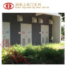 钢制变压器室机房门 百叶门  钢大门 特质门 防火门