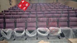 现代风格高端影院沙发座椅 礼堂椅 等候排椅 厂家直销