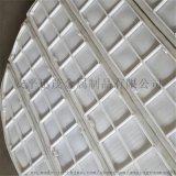 PP丝网除沫器 丝网除雾器 聚四氟乙烯丝网波纹填料