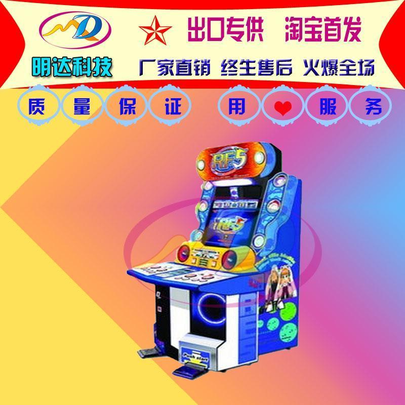 娱乐机_二手滚石5代游戏机 大型投币游戏机电玩城娱乐设备 大型模拟机 娱乐机