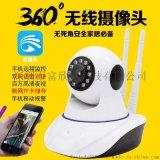 无线摄像头无线智能360度高清远程监控摄像
