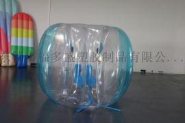 廠家直銷充氣環保PVC草地碰碰球 遊戲撞撞球