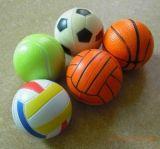 PU排球、篮球、足球