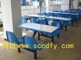 学校玻璃钢食堂快餐桌椅