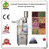 旭光DXD-CY3三角包袋泡茶包装机