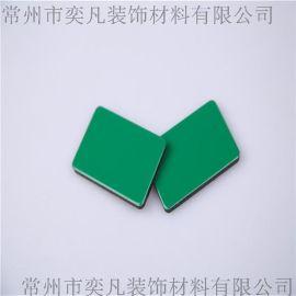 优质优良 常州外墙铝塑板 铝塑板内外墙装饰 品质一流 翠绿