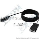 SONY/Magnescale读数头PL20C-3, PL20C-5, PL20C-10