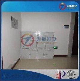 手機信號遮罩櫃TRH-P30北京廠家直銷物理遮罩無需插電國保局認證送貨上門