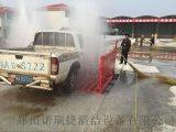 信阳市工地感应式车辆洗车机厂家直销