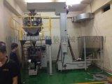 全自动组合秤颗粒包装机械 自动称重食品包装机