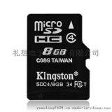 8g手機記憶體卡 16gtf卡 4G記憶體卡 64g高速儲存卡32g批發
