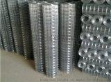 電焊網PVC電焊網電焊網廠家