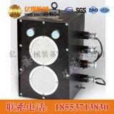 ZB-5B矿用本安型播放器 ZB-5B矿用本安型播放器参数,煤矿音乐播放器