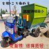 电动式撒料车 不锈钢撒料车