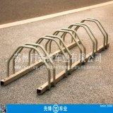 供应碳钢式自行车停车架、小区适用|卡位式自行车停车架|批发零售自行车停车架