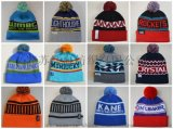 冬季保暖针织帽