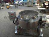 供应夹层锅,高效夹层锅