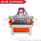蓝象】 1325一拖八雕刻机齿条雕刻机多工序木工雕刻机 数控雕刻机