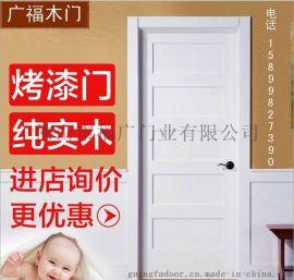 免漆門,復合木門,PVC門,工程免漆門,MDF板木門,廣福木門