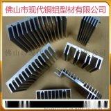 铝型材 铝材 工业铝材 电子铝材 散热器铝材