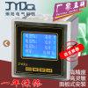 JY-96K3FZ多功能复费率表炯阳电气485协议