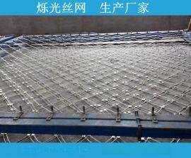 陕西双层边坡防护专用网供应厂家 勾花边坡防护网