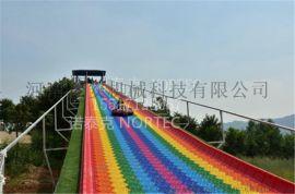 出售安装小型游玩项目七彩滑道旱雪滑道彩虹滑道